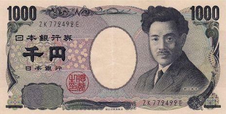 El Yen Japonés 1